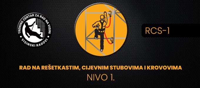 RCS-1 | RAD NA REŠETKASTIM I CIJEVNIM STUBOVIMA – NIVO 1.