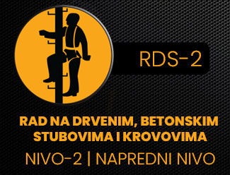 RDS-2