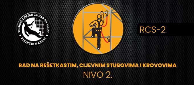 RCS-2 | RAD NA REŠETKASTIM I CIJEVNIM STUBOVIMA – NIVO 2.